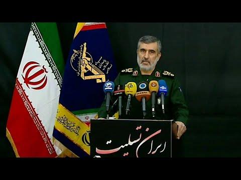 """Иран официально признал ответственность за гибель украинского """"Боинга""""."""