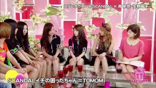 [live]  ヒトヒラの ハナビラ   talk    doll
