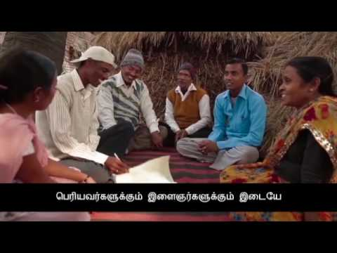 Frontiers of Learning - Bihar Sharif - Tamil