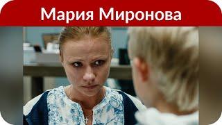 Сын Марии Мироновой сыграл в дебютном для себя фильме
