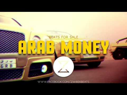 Arab money arabic trap  middle east  best  instrumental
