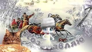 Зайка ZOOBE 'Масленица блинная пришла!'
