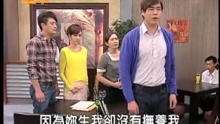 Phim Dai Loan | Phim Tay Trong Tay Tập 242 Full Phim Đài Loan Online | Phim Tay Trong Tay Tap 242 Full Phim Dai Loan Online