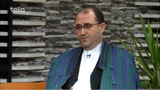 ویژه برنامه عیدی بامداد خوش - صحبت ها با پروفیسور داکتر محقق اسد الله جهانی معین انکشاف تعلیمی معلم