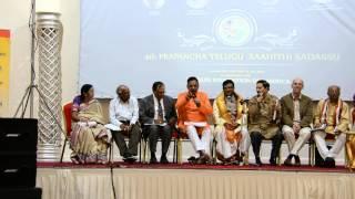 Dr. P Shyamalananda Prasad Ashtavadhanam4 at UKTA 4th World Telugu Literature Conference in London