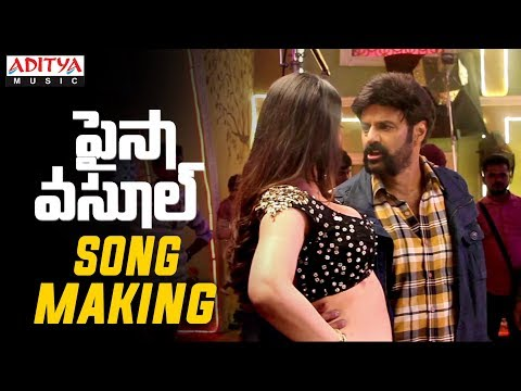 Paisa Vasool Song Making | Paisa Vasool...