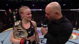 UFC 231 Валентина Шевченко слова после боя