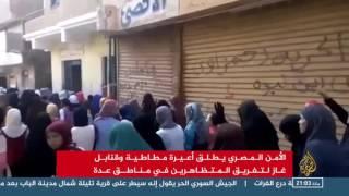 غلابة مصر يرفعون صوتهم من جديد