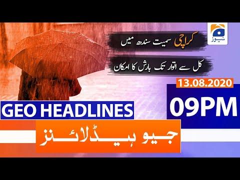 Geo Headlines 09