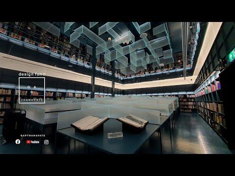 Architecture Library : ห้องสมุดคณะสถาปัตย์จุฬาฯ กับรางวัลที่ 1 ระดับโลก (ENG. Sub.)