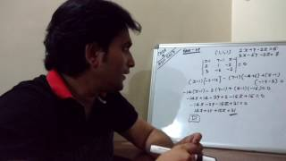 iit jee advanced 2017 paper 2 maths solution
