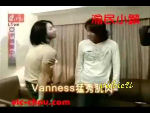 F4 playing, Vic vs. Ken and Jerry vs. Vanness
