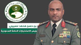 تعرف اكثر على نائب رئيس الاستخبارات السعودية( الرجل الذي يرعب ايران)