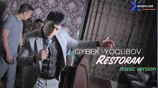 Oybek Yoqubov - Restoran | Ойбек Ёкубов - Ресторан (music version)