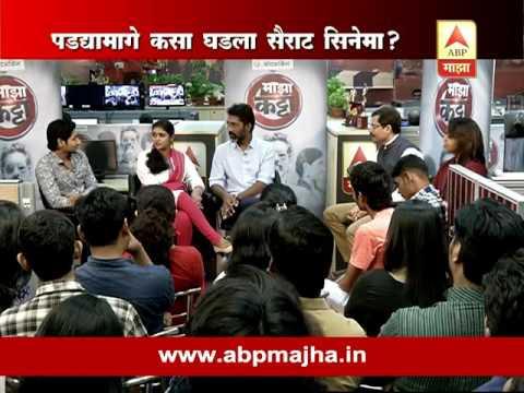 Majha Katta : Sairat Team   Rinku Parshya Dialogue