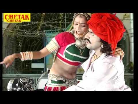 Runicha Me Nache Narani Fatfatiya Ne Ler Sadak Pe Aaja Rajasthani Bhajan