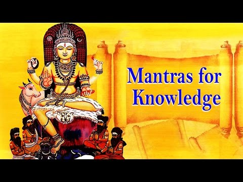 Powerful Mantras For Memory And Knowledge | Must Listen For Attaining Education