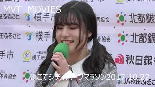 AKB48チーム8 谷川聖ちゃん(⋈◍>◡<◍)。