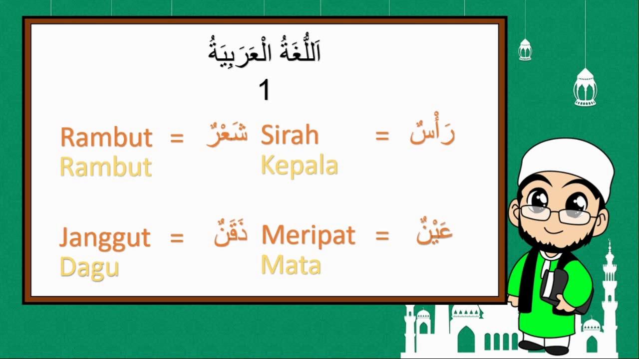 Tutorial belajar bahasa arab pdf gratis
