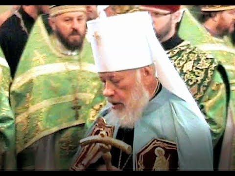 Уникальные кадры! Архивное видео! Блаженнейший митрополит Владимир в Херсоне!