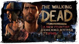 Что жизнь сделала с тобой? • #1 • Прохождение The Walking Dead: A New Frontier