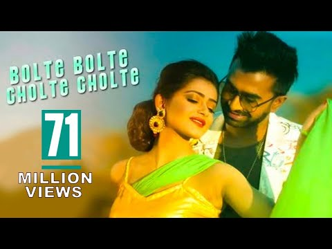 Bangla new song 2015  Bolte Bolte Cholte Cholte  IMRAN  HD music