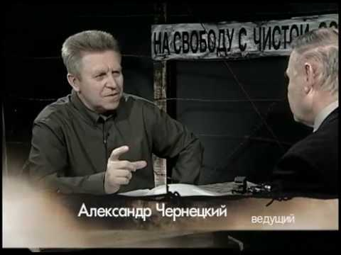 Герои Веры – Дело №14. Павел Кушнир. Часть -2-ая