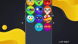 كيفية الاشتراك في شاهد vip مجانا 🔥 screenshot 3