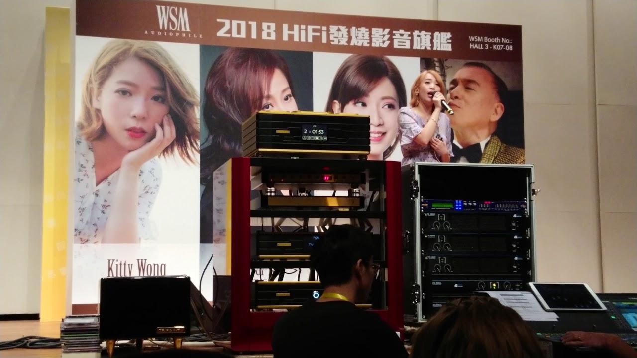黃紫藍 Kitty Wong - 衣櫃裡的男人 (20180811@香港高級視聽展) - YouTube