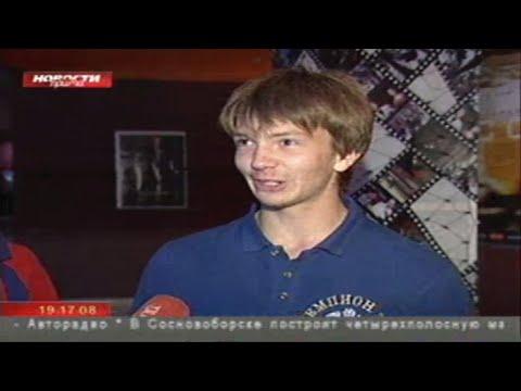 """Критики"" о фильме ""НАЧАЛО"""