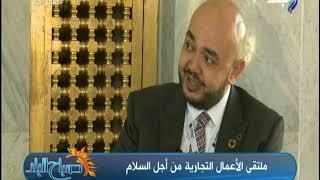 صباح البلد - محمد الفولى: «ملتقى الاعمال يهدف لتعظيم دور القطاع الخاص فى الأزمات الإنسانية والطوارئ»