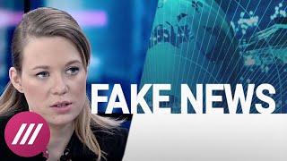 Fake news: Касперский в «берлоге русских шпионов» и другие фейковые новости федеральных каналов