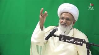 الشيخ زهير الدرورة - ماذا يطلب زوار الإمام الحسين عليه السلام والباكون عليه يوم القيامة