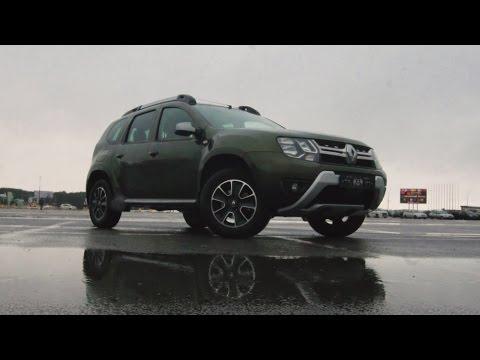 Трейлер. Тест-драйв Renault Duster