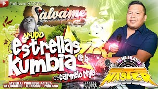SALVAME 2018 ➩ ESTRELLAS DE LA KUMBIA EN VIVO SONIDO MASTER ARIEL HERNANDEZ HD