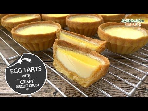 Egg Tarts With Crispy Biscuit Crust   MyKitchen101en