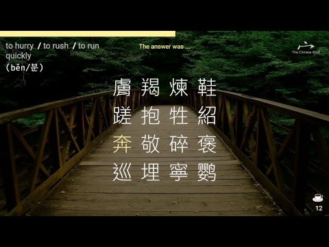 ☕ Become a Ninja / Study Chinese, Korean, Kanji [Abstract Level 1] 🎵 Classical Music Mode