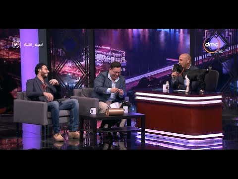 عيش الليلة | الحلقة الـ 7 الموسم الثاني | أحمد رزق وأحمد صلاح السعدني | الحلقة كاملة