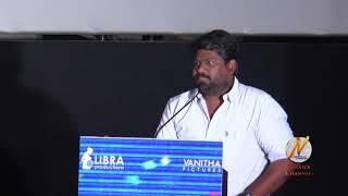 Gambar cover Director S R Prabhakaran Speech at Natpuna Ennanu Theriyuma Audio Launch