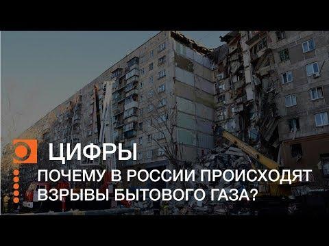 Цифры. Эфир передачи от 09.01.2019