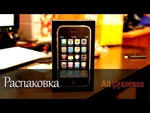 Распаковка Iphone 3gs с Aliexpress