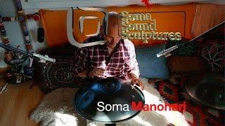soma (c#/g#) manohari