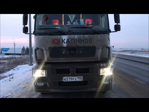 Замёрз в Новосибирске !!! ЗАПРАВИЛСЯ ПЛОХОЙ САЛЯРОЙ !!!