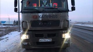 Замёрз в Новосибирске !!! ЗАПРАВИЛСЯ ПЛОХОЙ САЛЯРОЙ !!! cмотреть видео онлайн бесплатно в высоком качестве - HDVIDEO