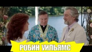 ТНТ-Комедия - Большая свадьба