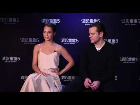 Matt Damon & Alicia Vikander interview for 'China Daily'