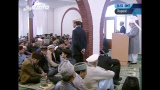 Urdu Friday Sermon 14 October 2011 at Holland, Renaissance and Victory of Islam