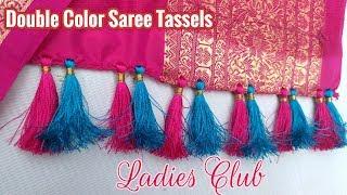 Saree Tassels Making  I How To Do Double Color Saree Kuchu I Gonde Designs I Tutorial