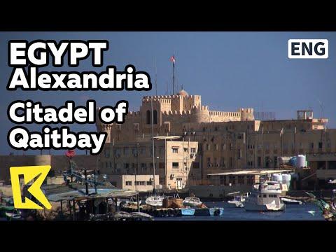 【K】Egypt Travel-Alexandria[이집트 여행-알렉산드리아]카이트베이 요새/Citadel of Qaitbay/Fortress/Pharos Lighthouse/Well