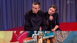 Мужское / Женское - Анонимный звонок.  Выпуск от 08.06.2018